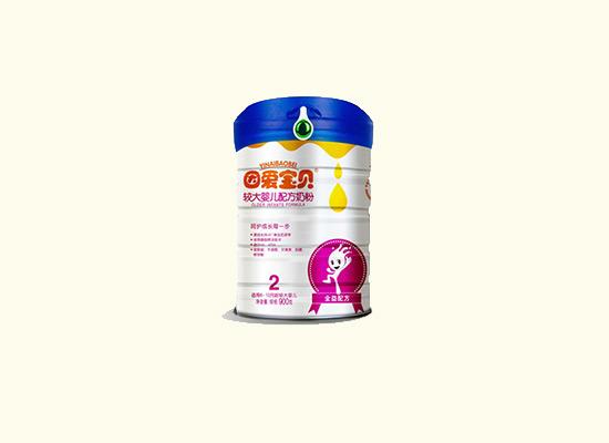 因爱宝贝用配方奶粉来呵护孩子成长每一步,做家长放心品牌!