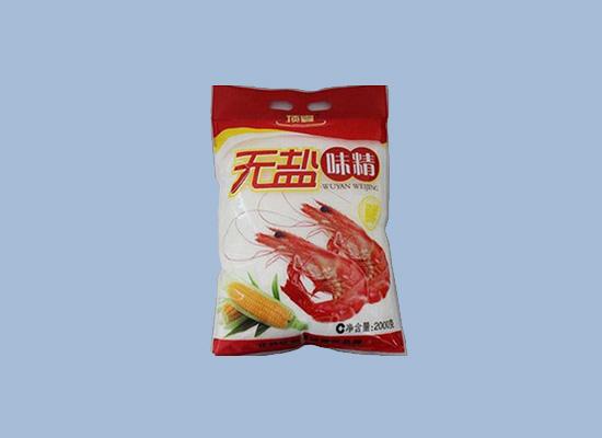 徐州华业食品有公司坚持打造消费者放心的食品