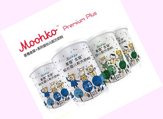 蜜儿乐儿奶粉采用原产地进口,认证过的品质更受青睐!