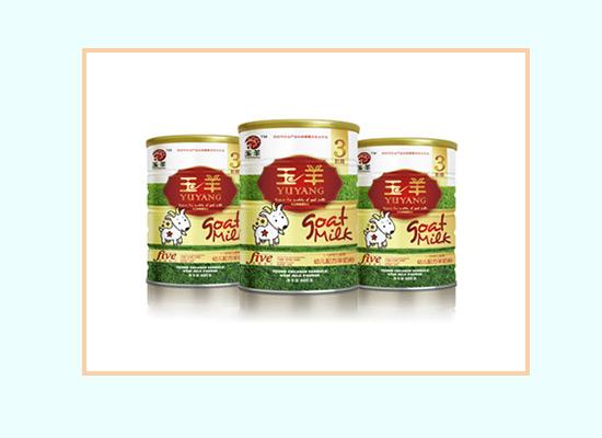 孩子喝奶粉成为流行,配方羊奶粉更受欢迎!
