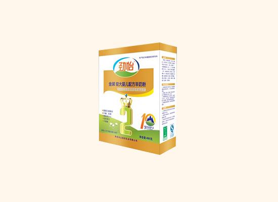 劲怡配方羊奶粉做孩子的营养库,科学合理的补充婴幼儿所需营养!