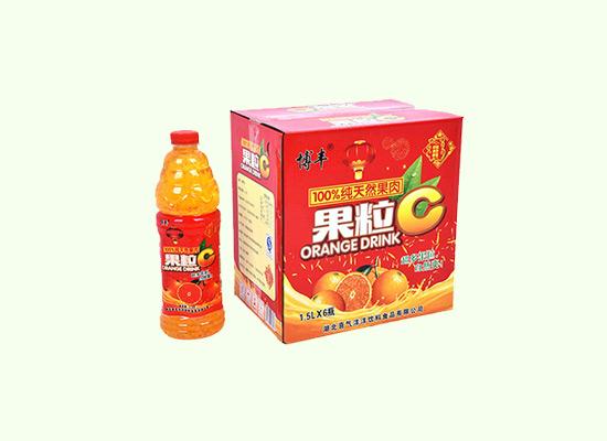 健康消费理念成就健康饮品,博丰果粒橙果汁强势来袭!