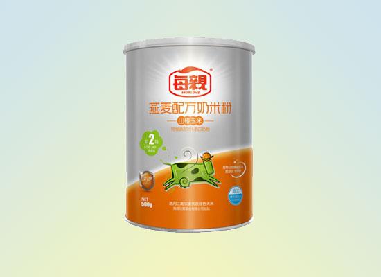 每亲益生菌配方奶米粉,多种口味至真呵护