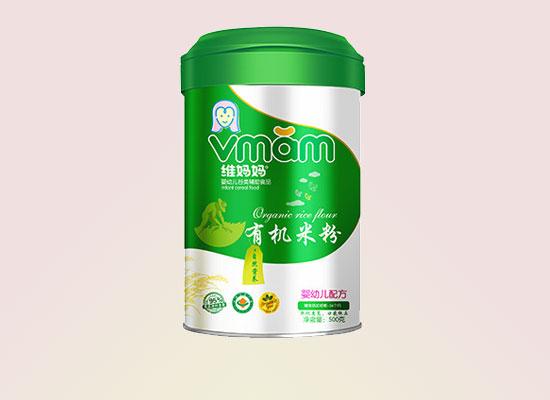 维妈妈金胚芽多维营养米粉,营养好吸收辅食选择