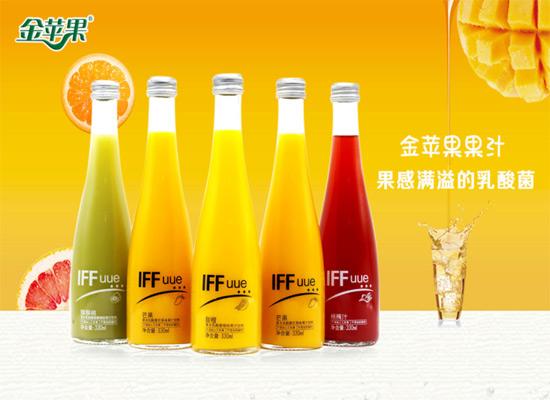 为什么植物饮料成为了消费者新宠?看完这些你就明白了!