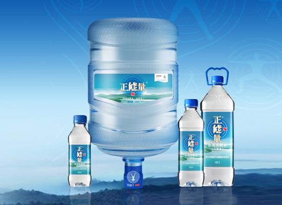 好水就喝正能量,天然山泉水长期饮用更健康!