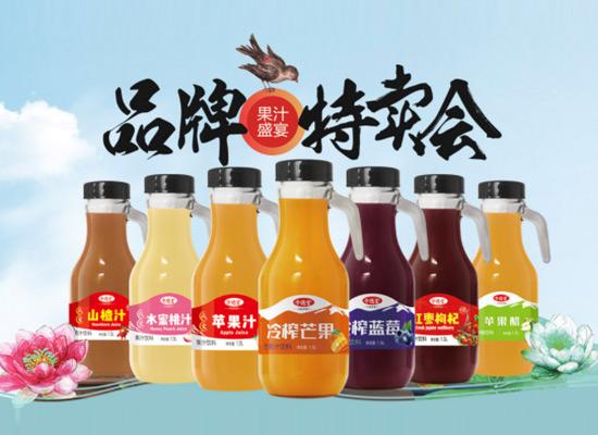 令德堂只做真果汁,让你享受果汁中的美味!