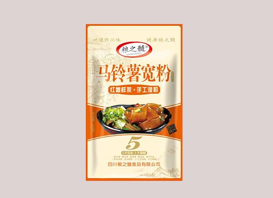四川粮之髓食品公司:建好企业,创好品牌!