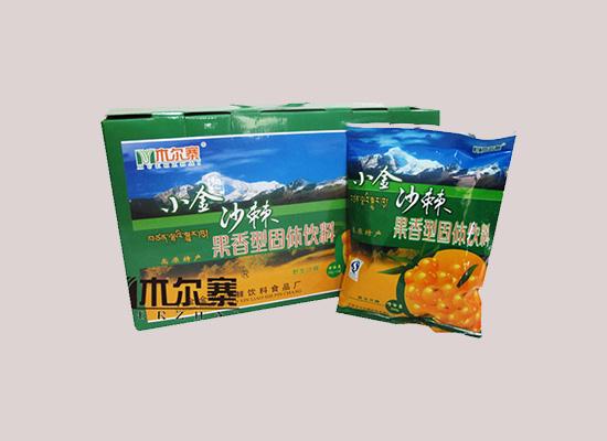 青河县10万亩沙棘迎来大面积采摘