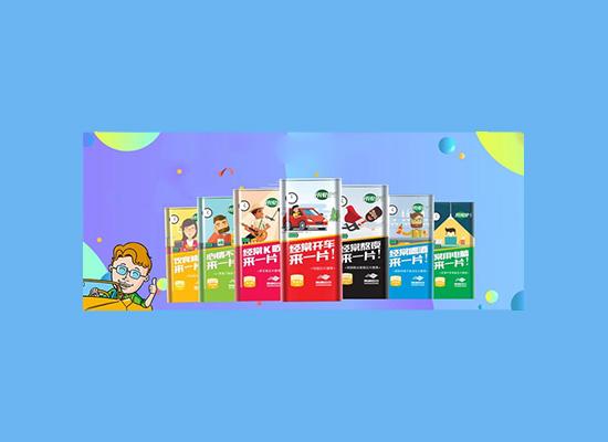 威海海纳百川制药公司为消费者打造功能型糖果!