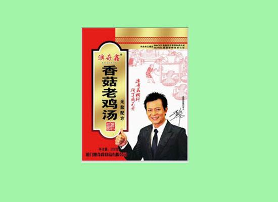 """""""飘香""""品牌诚招全国区域连锁代理商"""