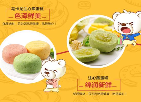 巴比熊食品:传承饮食文化,传递快乐好滋味!