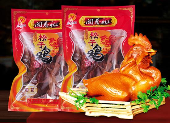 用传统古方秘制烤鸡,闻春礼让美味食物走进千家万户!