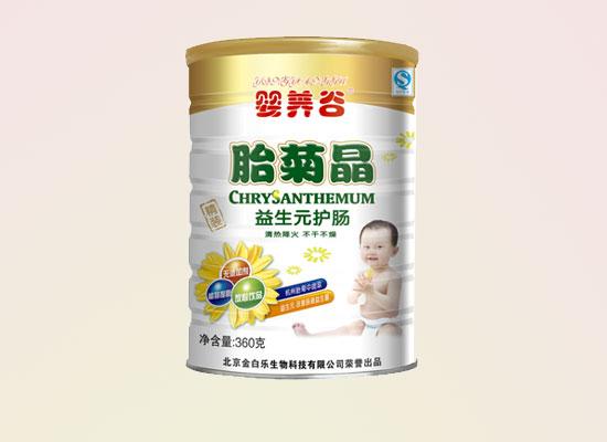 金白乐菊花精高品质,为消费者带来健康