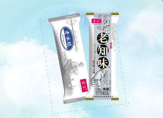 雪汇食品荣获濮阳市文明单位称号,用实力彰显品牌力量