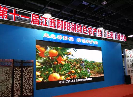 """""""土麻哩""""应邀参加第十一届江西鄱阳湖绿色农产品(上海)展销会"""