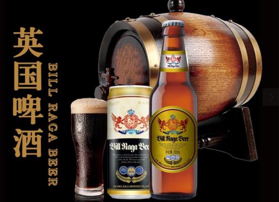 """比尔拉格啤酒:每一杯都有心动的感觉,一起""""嗨""""啤吧!"""