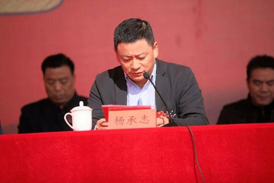 浙江龙游李子园食品股份有限公司投产仪式