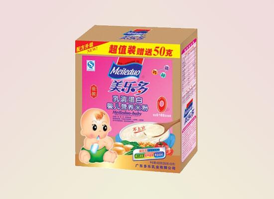 美多乐米粉帮助宝宝健康成长,营养健康全吸收