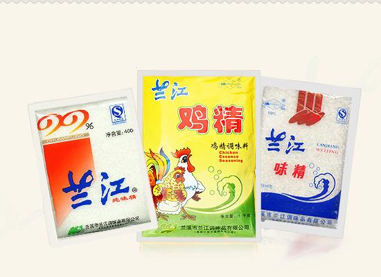 兰江调味品不仅注重科技和技术,企业文化也不容忽视!