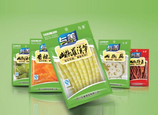 与美食品力求为消费者提供与众不同的美味!