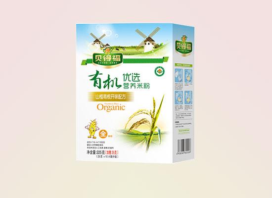 贝得福有机米粉发展有机产业,将健康和营养带进千万家