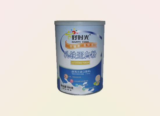好时光乳铁蛋白粉注重产品发展,将大健康作为发展关键