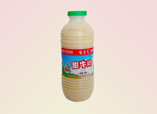 味不凡甜牛奶成就你的不凡梦,高营养为你带去香甜感受