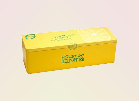 """汇达柠檬做专业的领军品牌,发展""""柠檬""""大产业!"""