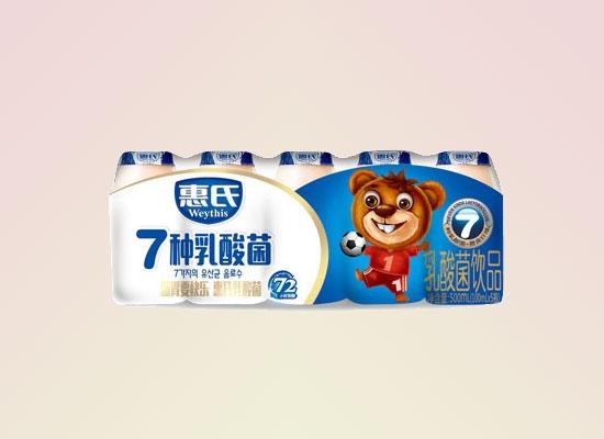 惠氏7种乳酸菌饮品,肠胃要快乐,惠氏乳酸菌!