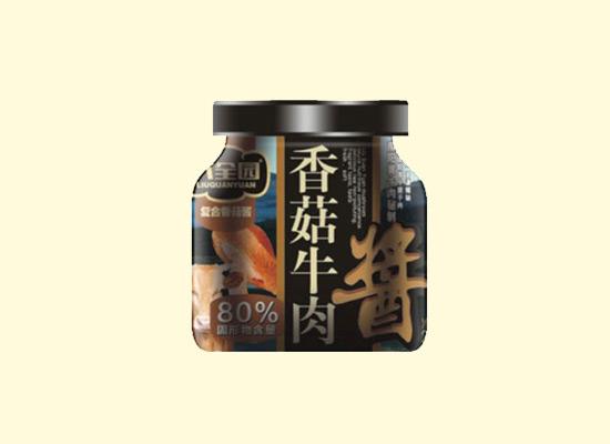 六全园香菇酱:香味诱人食欲,食用后口留余香!