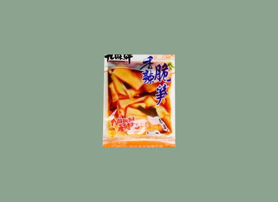 四川九味轩食品公司坚持传承巴蜀经典美食文化!