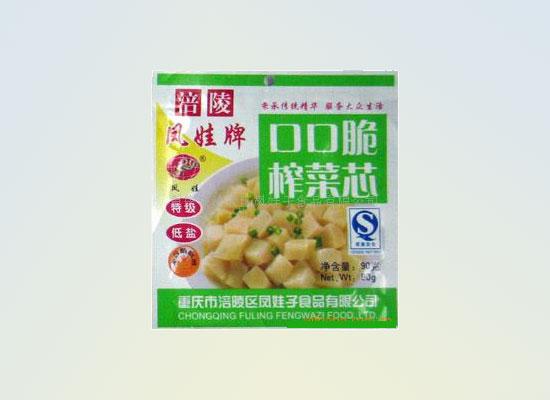 凤娃子食品做有特色的腌菜,经典涪陵味让你吃的更放心