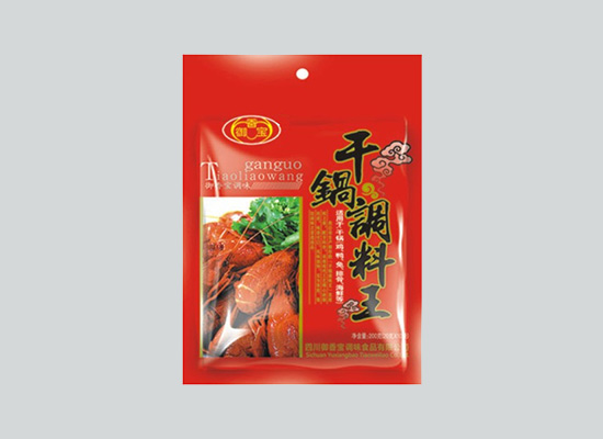 迎合市场需求,四川御香宝调味食品向市场提供高品质产品!