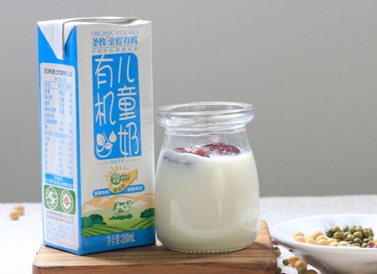 圣牧全程有机牛奶专为儿童打造,将有机理念带给千万家庭