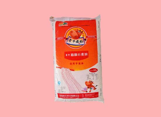中国**商标花落宝鸡