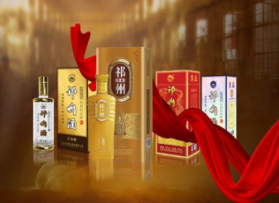 祁州酒业:因为传统,所以品质!