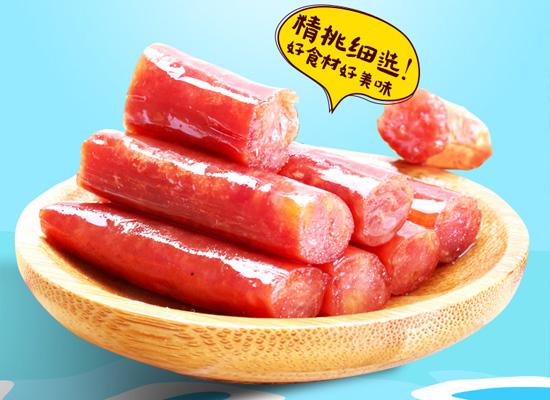 荣业腊味亮相第九届广东现代农业博览会