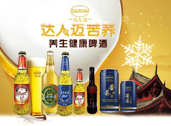 安徽荣礼达人迈苦荞啤酒市场份额大势增长中