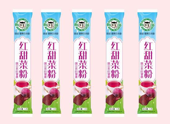 嗨滋食品让你足不出户也能品尝中国美味!
