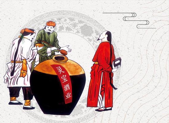 """灵宝酒业传承""""灵宝酒坊""""的酿造方法,扩大保健养生酒市场规模!"""