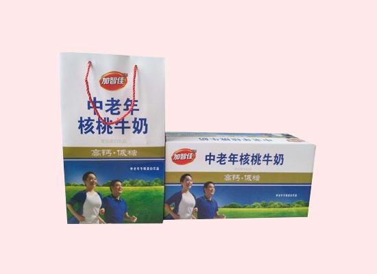 中老年核桃花生奶营养丰富,助力老年人身体健康!