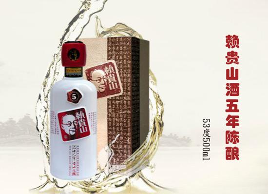 走进赖贵山酿酒师的世界中,了解《赖茅酒经》背后的故事!