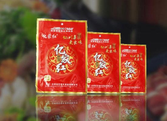 河南火锅底料和火锅调料的不同之处有哪些呢?