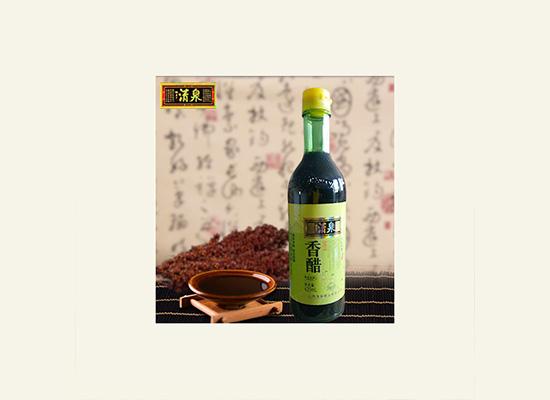 清泉品牌醋致力于发展成为受消费者信赖的品牌!