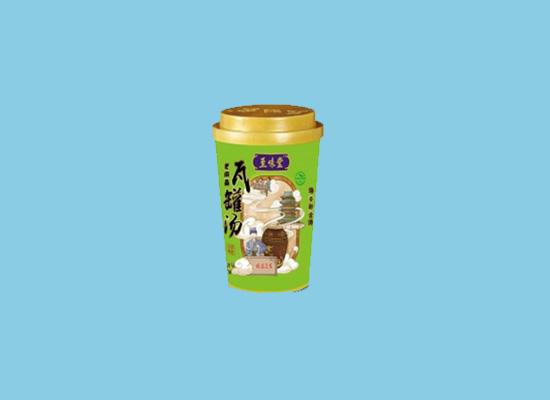 江西至淳味食品有限公司诚招《至味堂瓦罐汤》代理