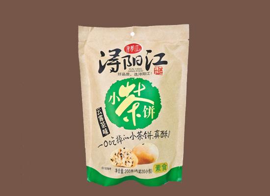 脆甜酥香的九江茶饼