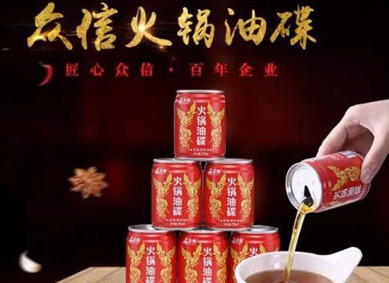 匠心众信,百年企业——第七届成都餐饮供应链展