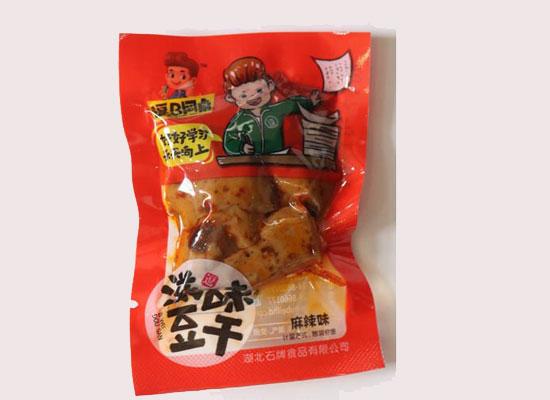 湖北武汉:豆制品、卤制品将统一纳入追溯系统