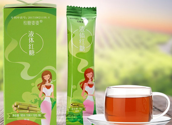 糖婆婆液体红糖成功入选柳州城市伴手礼!